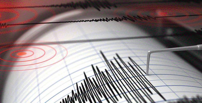 Ege'de Yaşanan Depremlerle İlgili Önemli Açıklama!