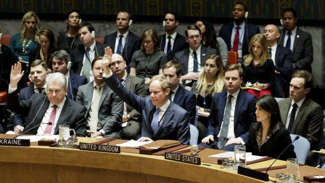 ABD, Kudüs'teki BM oylamasında 'isim alacak'