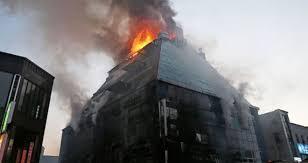 Güney Korede Büyük Yangın – 29 Ölü