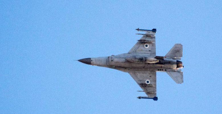 İsrail Hava Saldırısı İle Suriyeyi Vurdu