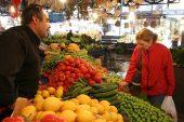 Enflasyon Mart ayında% 10,23'e geriledi