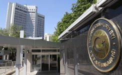 Türkiye, bir başka terör zanlısının iadesini engellemek için Yunanistan'ı suçladı