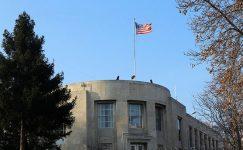 ABD Büyükelçiliği, Türkiye'nin güçlü müttefiki olan 'aktif ekonomik ilişki' diyor