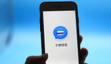 WeChat ağırlıklı Çin, Bullet Messenger ani başarı puanları