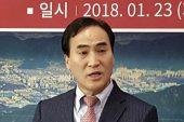 Güney Kore'nin Kim Jong Yang Rusya'ya darbede Interpol başkanını seçti