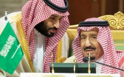 Suudi Arabistan, ABD Senatosu'nun kararını 'bariz müdahale' kınadı