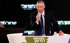 İsrail'in eski askeri şefi Netanyahu'ya karşı seçim teklifini başlattı