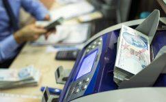 Ünlü Ekonomist Bahri Alperen Türkmen'in 2019 Finans Perspektifi